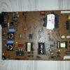 EAX64427001 (1.6)