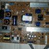 EAX65423801 (2.1)