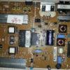 EAX66490701 (1.4)