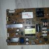 EAX64905301 (2.2)