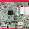 EBT64277324 , EBR82603021 , EAX66873003 ( 1.0) , LG , 43LH570V