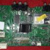 17MB45M-3  20509816   32