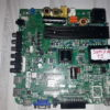 TP.VST59.P75