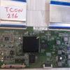 V500DK2-CKS0