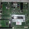 VXP190R-4   MA5BZZ     A32-LW-7336