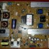 EAX65423801  (2.2)