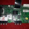 17MB45M-2   20490030    26