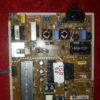 EAX66232501 (1.9)