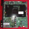 UE55JU6570   BN94-08942X      US04